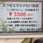 E3106F1C-DFE3-471E-9F22-50E8DB120967